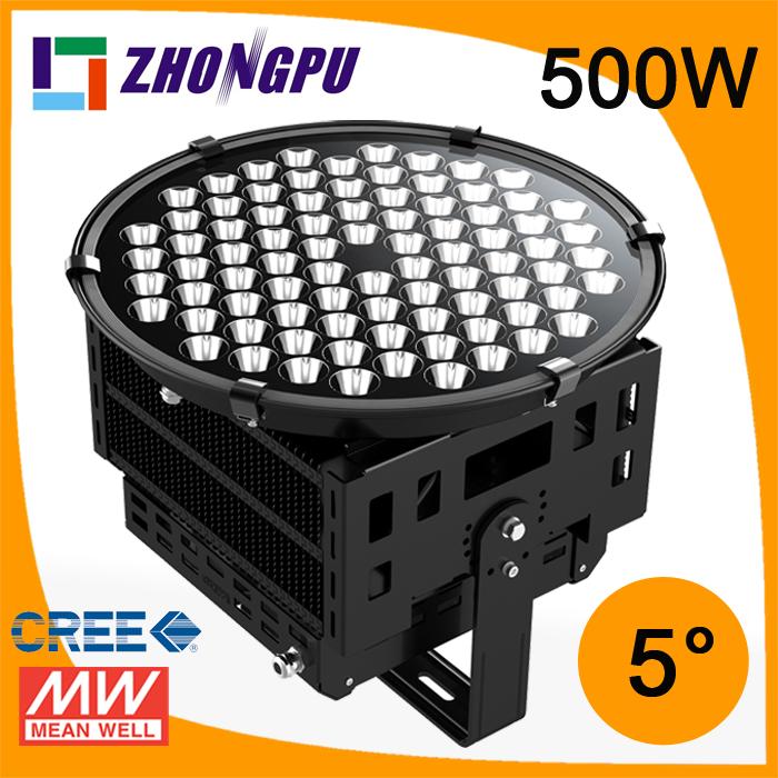 500w Tower Crane Light LED Projector Spotlight 500 Watt Small Beam